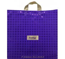 Пакет пет. 40*40 Подарочный премиум фиолетовый 95 мк С 1/50/400