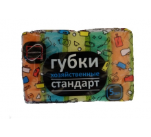 Губка д/посуды Стандарт 1/5/30 (8,5*5*2,5)