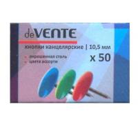 Кнопки 10,5 мм 50шт. deVente цветные