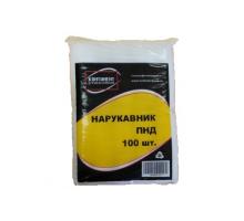 Нарукавник 200*400 ПНД 1/100