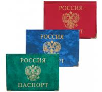 Обложка д/паспорта глянец 1/50