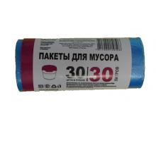 Пакет д/м 30 л. 45*55  1/30/100 Синие Голдсибупак