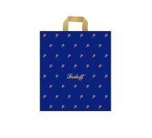 Пакет пет. 40*45 Подарочный синий 90мк С 1/50/400