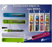 Циркуль JO метал./пласт.футляр /8018А/ 1/24