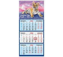 Календарь Трио квартальный  Лис  2022г